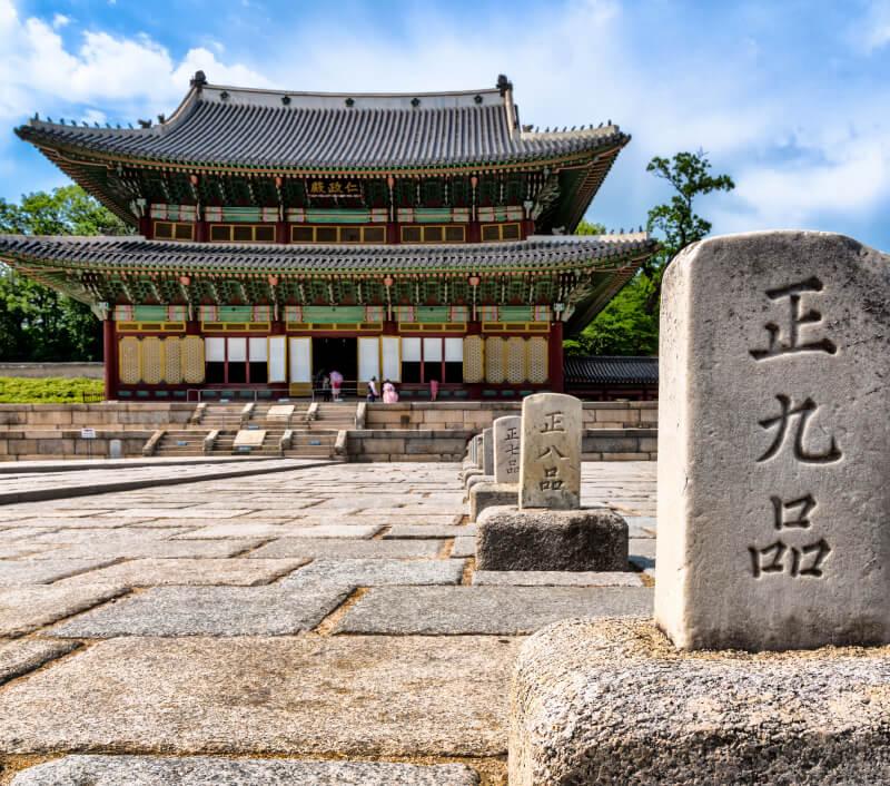 Der Changdeokgung Palast in Seoul. Foto: FenlioQ / Shutterstock.com