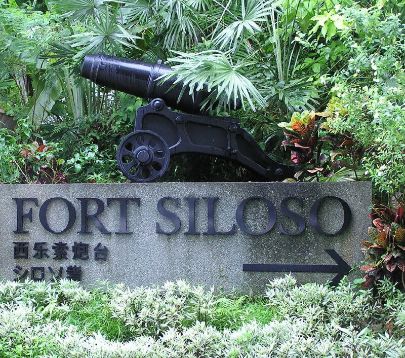 Fort Siloso auf der Insel Pulau Blakang Mati, südlich von Singapur. Foto: Privat
