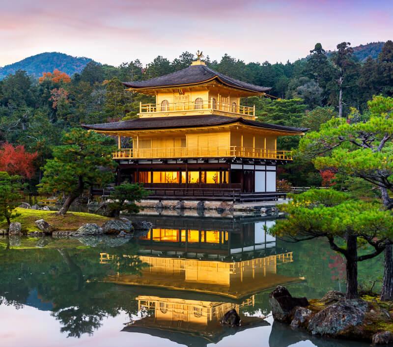 Kyoto, die einstige Hauptstadt von Japan. Foto: Guitar photographe / Shutterstock.com