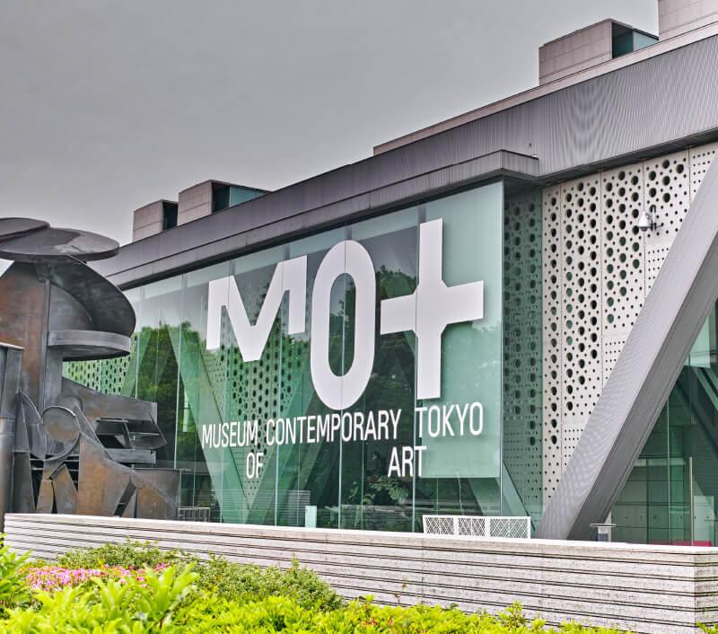 Das Museum of Contemporary Art Tokyo. Foto: Takamex / Shutterstock.com