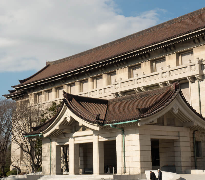 Nationalmuseum in Tokio (Japan). Foto: yoshi0511 / Shutterstock.com